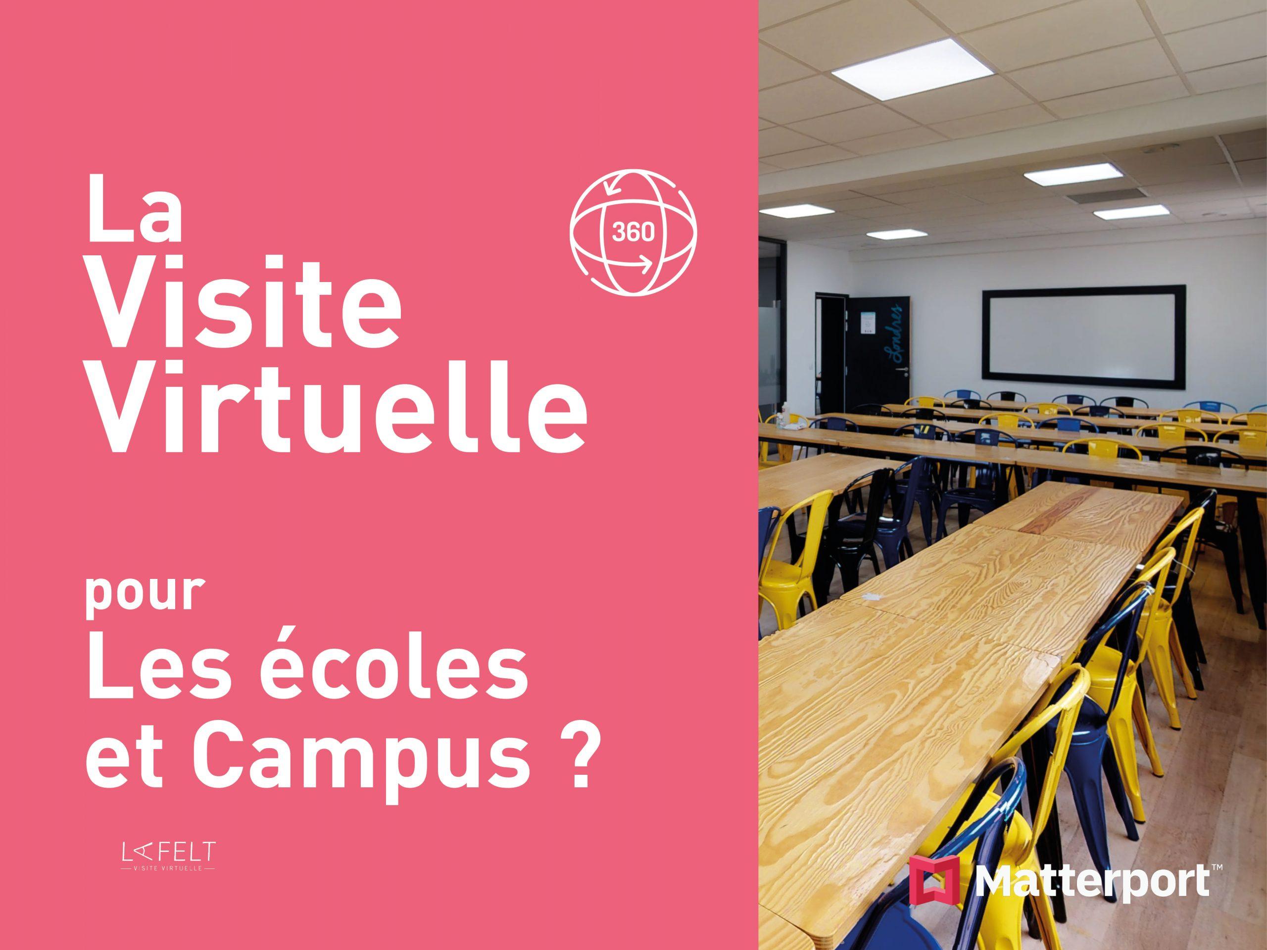 visite virtuelle 3d et 360 degrés pour les écoles et campus